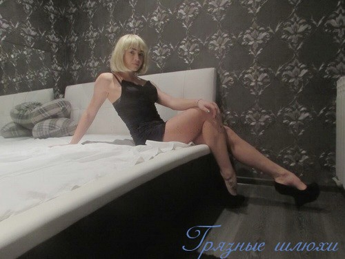 Анисия Проститутка в голая пристан вконтакти золотой дождь приём