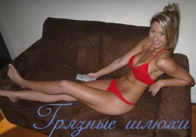 Проститутки белгород за 50