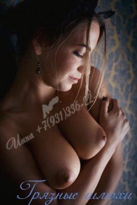 Малика - классический секс