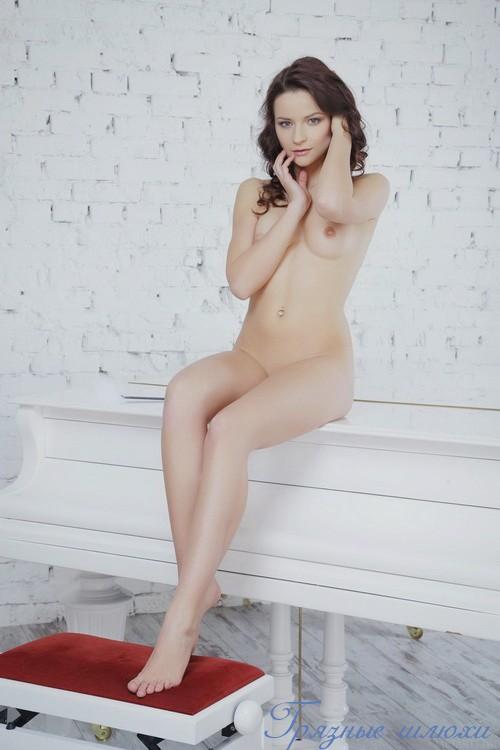 Эмине: традиционный секс