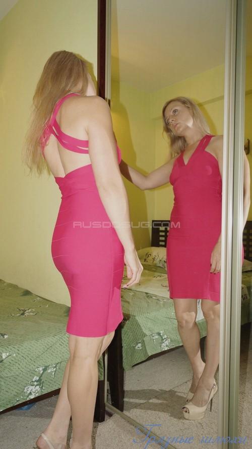 Проститутки от35 45