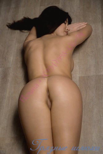 Кирра - секс со страпоном